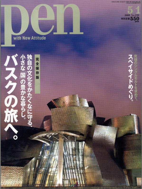 PRESS Couv-Pen