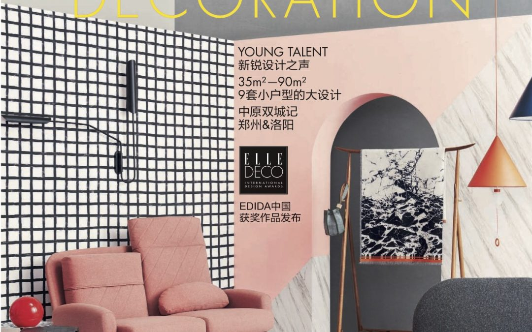 ELLE DECORATION 2017 CHINA